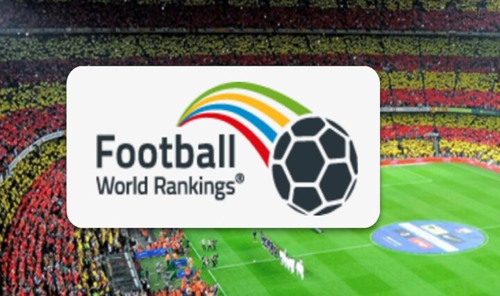 صعود استقلال و پرسپولیس در تازهترین ردهبندی تیمهای باشگاهی فوتبال جهان