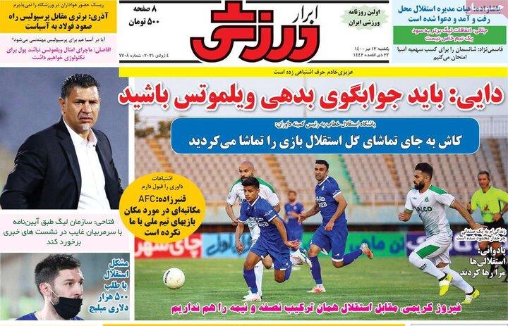 روزنامه ورزشی 13 تیر 1400
