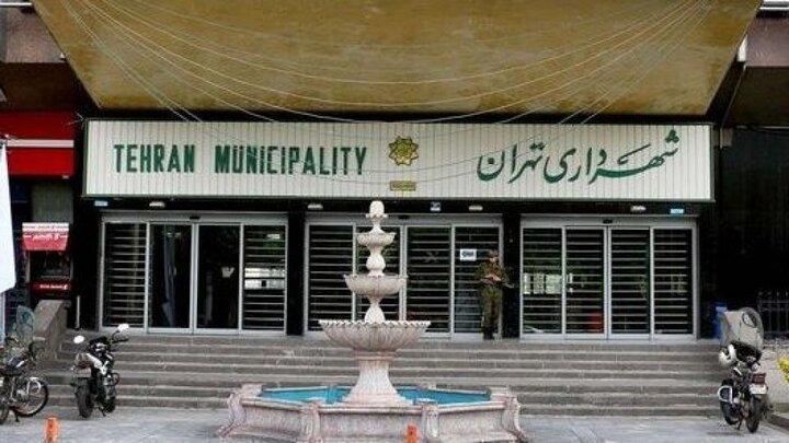 سرپرست حراست شهرداری تهران منصوب شد+عکس