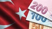 ترکیه چه قدر ذخایر ارزی وطلا دارد؟
