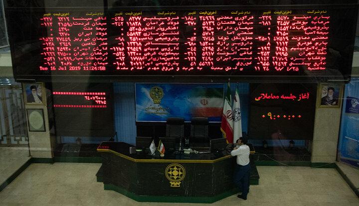 پایان هفته سرخ پوش/شاخص کل بورس ۸۶۰۰ واحد ریخت + نقشه بازار