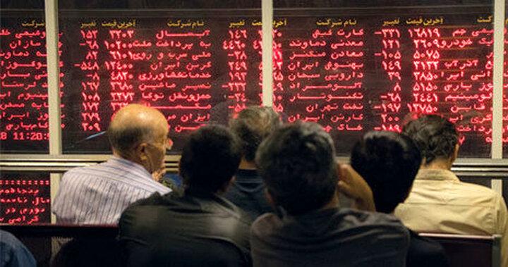 سرمایهگذاران در روزهای نزولی بازار چه رفتاری داشته باشند؟