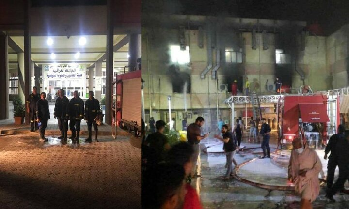 حریق در دومین بیمارستان عراق/۱۱۴ کشته، ۵۰ مجروح، دهها مفقود!