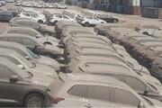 نامه به روحانی برای تعیین تکلیف ۲۲۵۰ خودرو ۷۵۰ میلیون تومانی