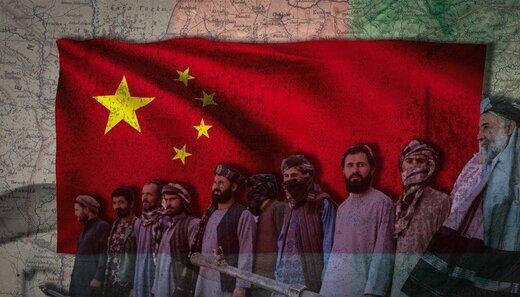 طالبان به مرز چین رسید؛زنگ خطر برای پکن یا راه ابریشم؟