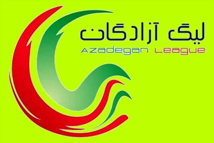 تیمهای فوتبال فجر سپاسی شیراز و هوادار تهران، فصل ۱۴۰۰-۱۳۹۹ لیگ دسته یک فوتبال را با صعود به لیگ برتر، جشن گرفتند