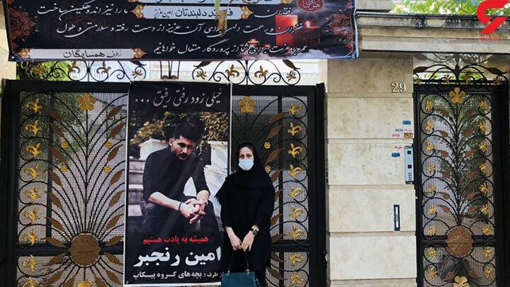 امین در خانه مجردیاش توسط مهمان ناشناس کشته شد ؟ / چشمهایش هنوز میبیند + عکس