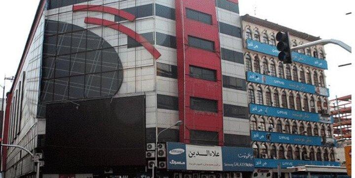 اعتراض کسبه پاساژ علاءالدین + فیلم