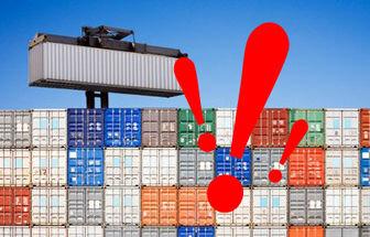 عجیب ترین کالاهای وارداتی در ۵ سال گذشته | از بند شلوار تا قلوه سنگ و کیسه ادرار
