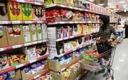 چرا قیمتها در اقتصاد ایران پایین نمیآید؟