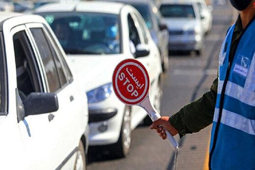 پنجشنبه تردد در این خیابانهای تهران ممنوع میشود + جزییات