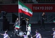 ایرانیان در پارالمپیک توکیو به روایت وبسایت رسمی کمیته بینالمللی المپیک | جدول