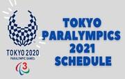 برنامه و نتایج ورزشکاران ایران در روز سوم پارالمپیک