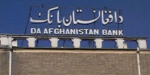 تصویری عجیب از اولین روز کاری رییس بانک مرکزی طالبان