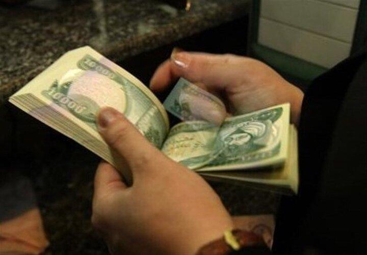 ارزانترین ارز در ایران   این پول در هیچ کشوری مورد پذیرش نیست