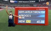 هشتمین طلای ایران در پارالمپیک توکیو | رکورد جهانی سعید افروز در پرتاب نیزه