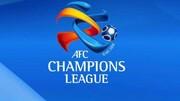 فینال لیگ قهرمانان آسیا در کدام ورزشگاه سعودی برگزار می شود؟