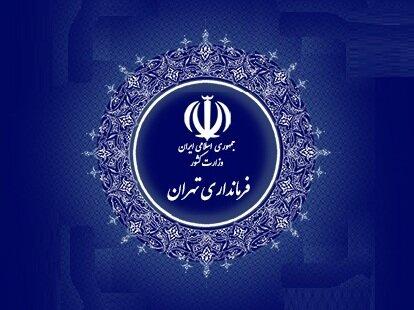 صوت | تردد بین استانی فقط با ثبتنام در سامانه تهران تردد + لینک سامانه