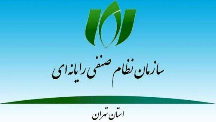 آغاز واکسیناسیون اعضای حقیقی و حقوقی نصر تهران| دریافت سهیمه واکسن قطعی شد