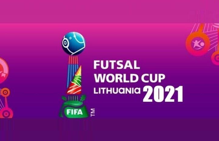 تکلیف تیمهای صعودکننده به مرحله یکچهارم نهایی جام جهانی فوتسال ۲۰۲۱ لیتوانی مشخص شد
