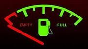 پس از روشن شدن چراغ اخطار بنزین چند کیلومتر میتوان رانندگی کرد؟