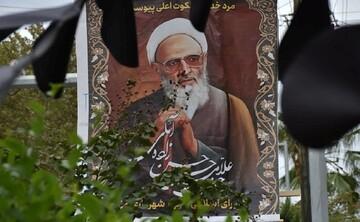 تشییع علامه حسنزاده آملی در اربعین حسینی + ویدیو
