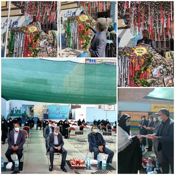نواختن زنگ ایثار به همراه نمایشگاه دفاع مقدس دبیرستان دخترانه شاهد امام هادی (علیه السلام)