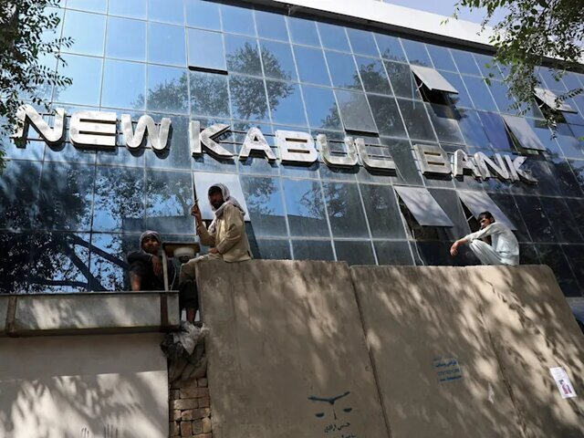 پولهای بانک مرکزی افغانستان کجا رفته است؟   افشاگری رویترز درباره منابع مالی بانک مرکزی افغانستان