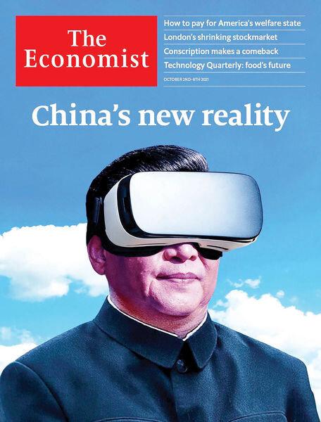 اقتصاد چین زمین میخورد؟