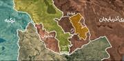 ابعاد اقتصادی مناقشه در مرزهای ایــران-ارمنستان و آذربــایجـان/مساله مهم بسته شدن کریدوری است که سالانه ده ها میلیارد دلار کالا از آن عبور می کند/می خواهند ما را از زنجیره اقتصاد منطقه ای حذف کنند!