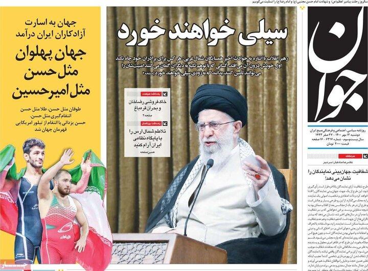 روزنامههای سیاسی - دوشنبه ۱۲ مهر ۱۴۰۰