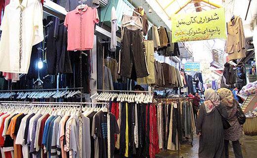 رونق در بازار لباسهای دست دوم | لباسهای تاناکورا از کجا میآیند؟