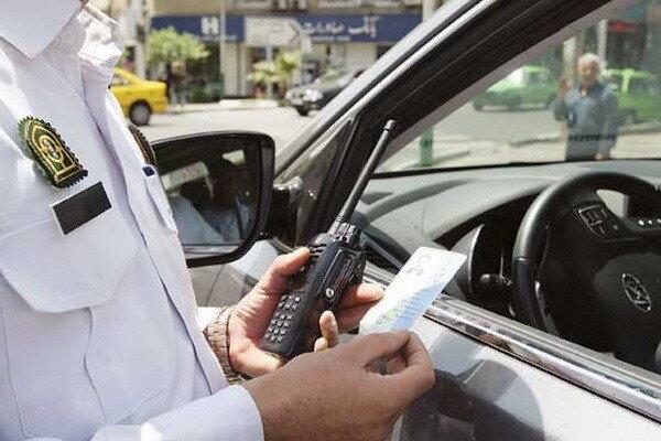 نرخ جرایم رانندگی در سال ۱۴۰۰ / استفاده از تلفن همراه در حین رانندگی ۱۱۰ هزار تومان/ اینفوگرافیک