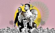 بزرگترین افشاگری قرن/از ملک عبدالله دوم تا الهام علیاف؛ سیاستمدارانی که ثروتشان را پنهان کردهاند