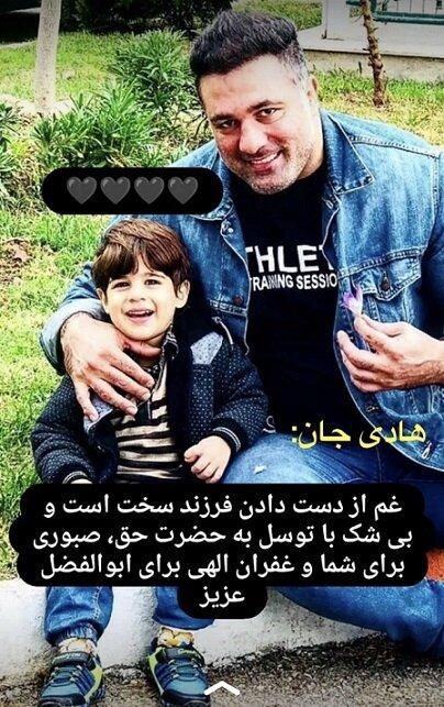 درگذشت فرزند خردسال قهرمان مازنی کشتی جهان/علت چه بود؟ + عکس