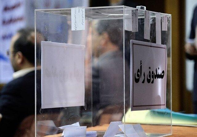 پوششیها در راه انتخابات بسکتبال!/سوابق آنهایی که خود را در قواره مدیریت بسکتبال میدانند+رزومه