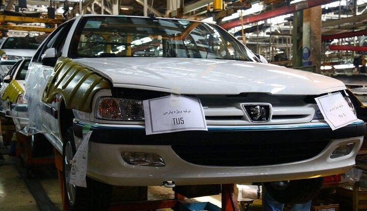 اتفاق عجیب در فروش خودروهای ایرانخودرو / یکی بخر۲ تا ببر!